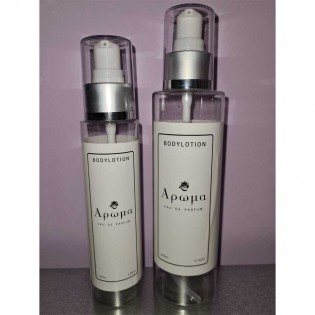 Armani - Because It's You...